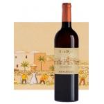 Ben Ryè passito di Pantelleria 375 ml